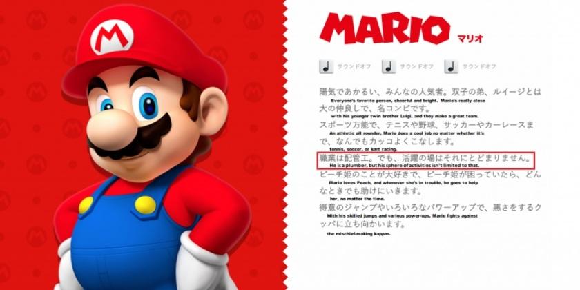 Mario is Plumber Again.jpg